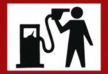 Бензин дорожает быстрее темпов инфляции