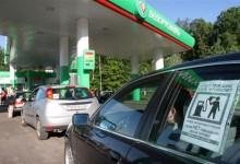 Белорусский бензин снова в России